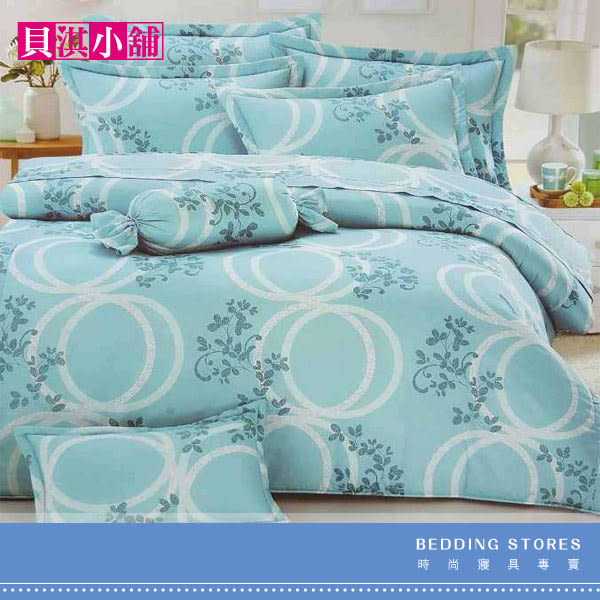 【貝淇小舖】 微笑mit精梳純棉《萬象藝術藍》雙人床包枕套三件組~
