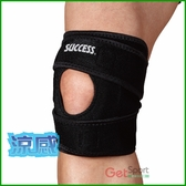 成功牌涼感可調式護膝1 入 護具防護綁帶加長