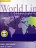二手書R2YB《World Link 1A Combo Split 2e 無CD