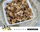日本MichinokuFarm氂牛起司餅...