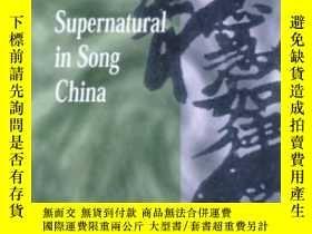 二手書博民逛書店Society罕見And The Supernatural In Song ChinaY364153 Edwa