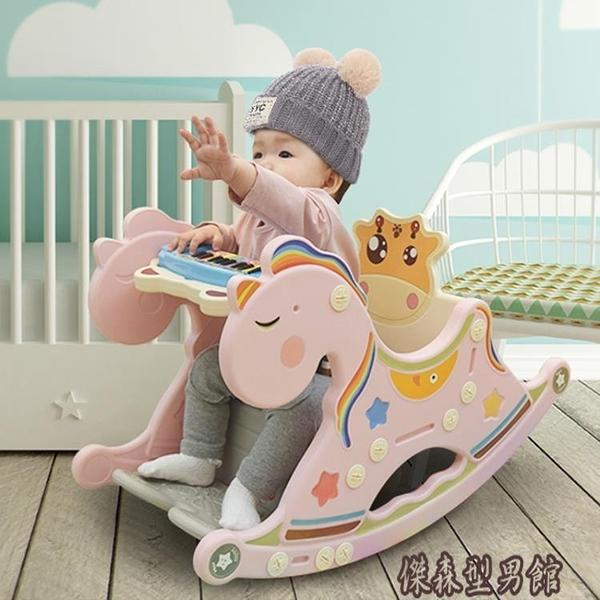 嬰兒禮盒套裝剛出生寶寶滿月百天禮物新生兒用品初生大禮包男女春 AW傑森型男館