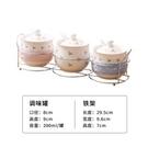 調味料盒 陶瓷調味罐廚房家用調料盒套裝組合裝收納油鹽味精罐密封蓋【快速出貨八折搶購】
