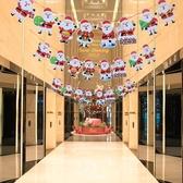 聖誕節裝飾品掛飾拉旗商場商鋪店鋪場景佈置拉花吊頂房頂掛件吊飾 雅楓居