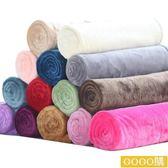 冬季法蘭絨毯子抱毯