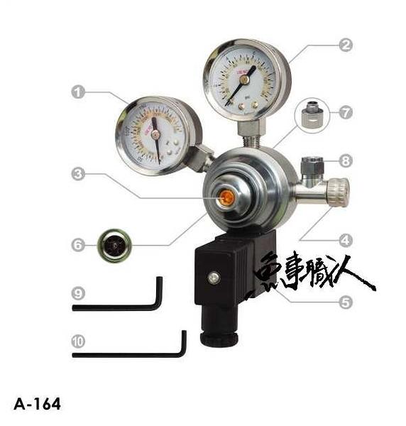 UP 雅柏【CO2精密電磁閥(板手調壓型)】鋁製 水草雙錶 標準/拋棄兩用+可調壓力式 A-164 魚事職人