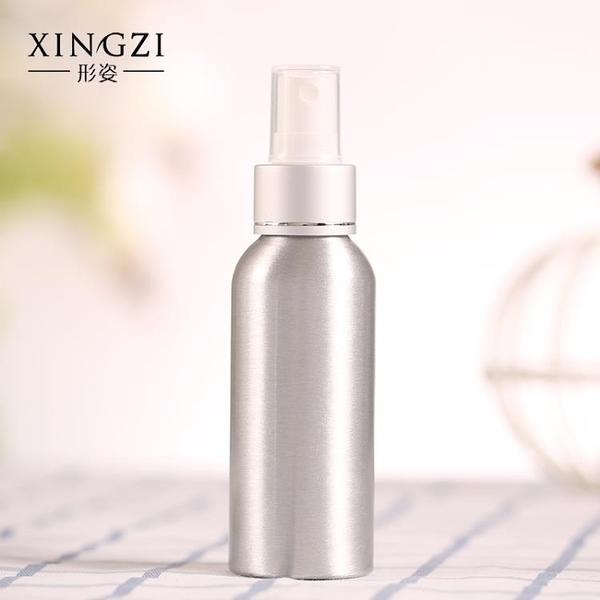 噴霧瓶細霧補水保濕化妝水爽膚水噴壺