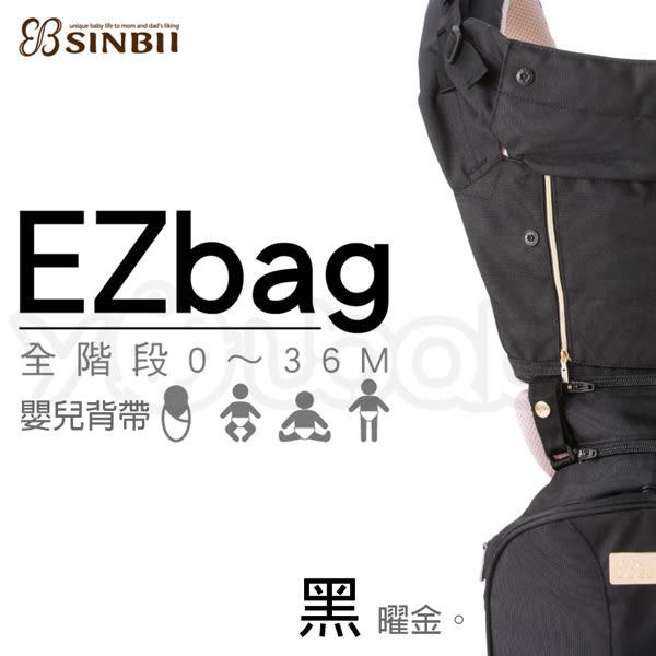 EZbag 2.0 Plus 全階段嬰兒背帶 -黑曜金 (贈 ★黑色兩用口水墊+黑色口水巾)