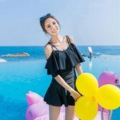 泳衣女 保守遮肚連身裙式小胸聚攏黑色顯瘦露背2018新款溫泉泳裝   LannaS