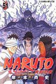 (二手書)NARUTO火影忍者(51)