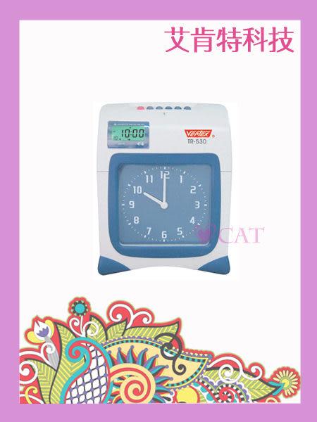 ♥世尚 VERTEX TR-530 六欄位 雙螢幕 打卡鐘 ~加購防塵套優惠 (贈卡片卡架+免運費)