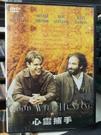 挖寶二手片-Z82-014-正版DVD-電影【心靈捕手】-麥特戴蒙 羅賓威廉斯(直購價)經典片海報是影印