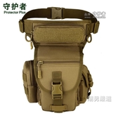 腿包戰術綁腿包戶外騎行腿包運動機動腰包軍迷作戰腰包路亞包釣魚包