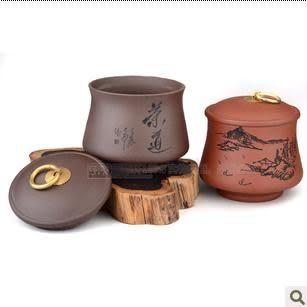 銅扣雙色茶葉罐