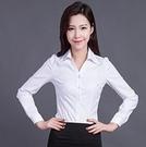 短袖襯衫 韓版春夏季新款長袖白色襯衫女職業正裝工作服大碼短袖女襯衣