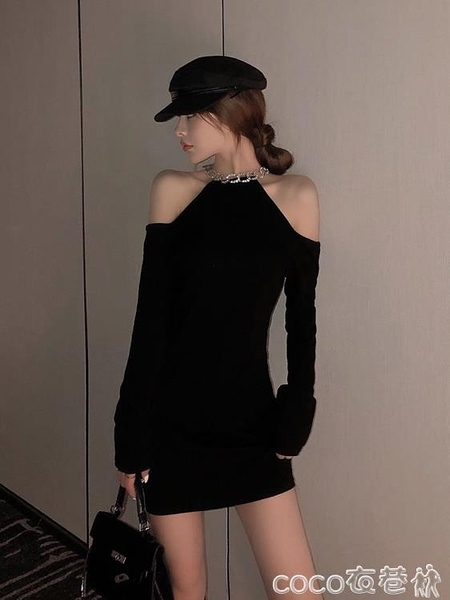 熱賣緊身洋裝 性感露肩黑色打底緊身連身裙女秋冬2021新款修身顯瘦內搭包臀裙子 coco