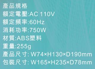快速出貨★免運費 立菱尹 輕巧摺疊吹風機 (LM-S360)