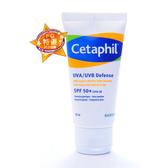 Cetaphil舒特膚 極緻全護低敏防曬霜SPF50 50ml【BG Shop】