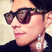 流行爆款太陽眼鏡猿人頭太陽鏡迷彩方框墨鏡閃電星星【萬聖節推薦】