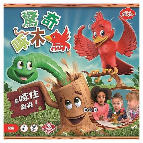 《 P&P GAMES 》驚奇啄木鳥 Early Bird╭★ JOYBUS玩具百貨