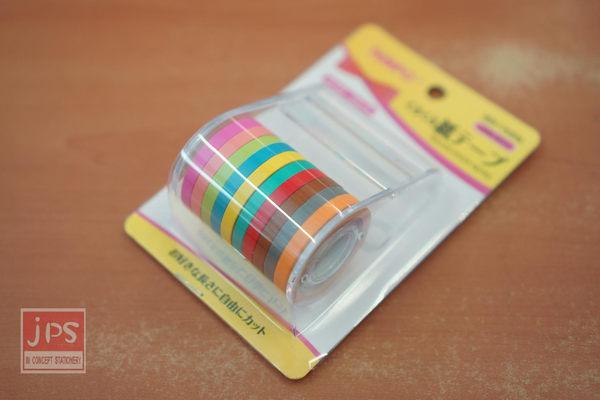 TEMPO 十色彩貼 紙膠帶 附切台
