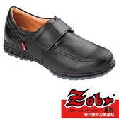 ZOBR路豹     男真皮專利綁帶式-氣墊鞋 T263系列