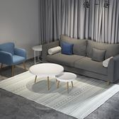 北歐現代幾何圖案客廳床邊地墊