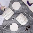 北歐早餐保溫杯陶瓷 簡約咖啡水杯帶蓋勺大容量辦公室情侶馬克杯【快速出貨全館八折】