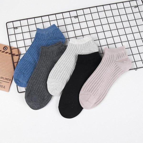 Heart系列 男士船襪純色雙針豎條經典款男襪全棉襪子短襪秋冬新品 H17021米莎 misha