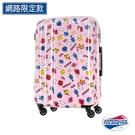 網路限定款_AT美國旅行者(雙色)28吋奇先生妙小姐硬殼TSA行李箱