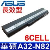 6CELL 華碩 ASUS A32-N82 原廠規格 電池 A31-B53 A42-B52 A41-B52 A42-N82 B53F B53J B53JB B53JC B53JE B53JF B53JR B53S B53V