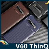 LG V60 ThinQ 甲殼蟲保護套 軟殼 碳纖維絲紋 軟硬組合 防摔全包款 矽膠套 手機套 手機殼