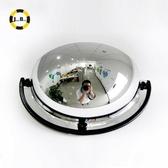 廣角鏡 1/4球面鏡凸面超市防盜反光鏡 開闊視野轉彎安全倉儲鏡 【快速出貨】