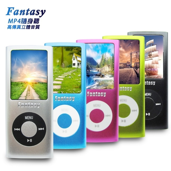 【B1840】Fantasy 超薄四代1.8吋彩色螢幕 MP4隨身聽(內建8GB記憶體)(送6大好禮)
