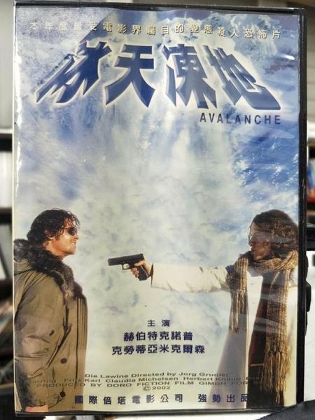 挖寶二手片-K10-022-正版DVD-電影【冰天凍地】-赫伯特克諾普 克勞蒂亞米克爾森(直購價)