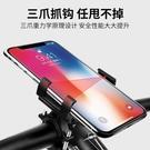 手機支架 電動電瓶自行車車載機車外賣騎手騎行防震機導航支架 爾碩