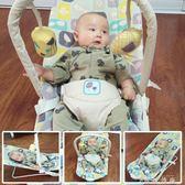 嬰兒躺椅安撫椅哄娃神器寶寶躺椅(非搖搖椅 薔薇時尚