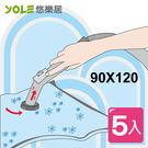 【YOLE悠樂居】90x120cm透明印...