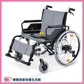 【贈好禮】光星 輪椅 Caneo XL 高荷重型輪椅 手動輪椅 移位型輪椅 高承重輪椅 鋁合金輪椅