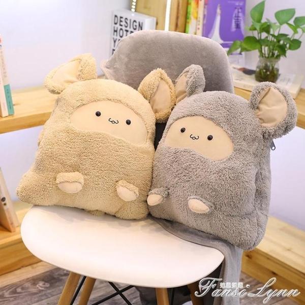 抱枕被子兩用辦公室枕頭毯子二合一珊瑚絨午睡靠墊三合一體車載 范思蓮恩