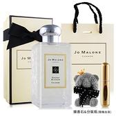 Jo Malone 橙花-雛菊葉款香水(100ml)-加品牌提袋&擴香石&分裝瓶