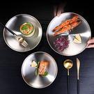 304不鏽鋼雙層防燙圓盤 餐盤 SPG0230【盤19cm】 | OS小舖