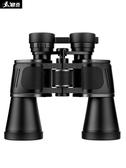 健喜雙筒望遠鏡高倍高清夜視演唱會超清望眼鏡戶外一萬米兒童 居家物語