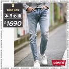 .502新版型舒適直筒 褲型深度加長 .年輕的版型 臀部及大腿處更舒適 .褲腳收窄更俐落