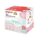 Pigeon貝親 蘆薈精華防溢乳墊48+8片【六甲媽咪】