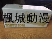 楓城動漫SHFfigma鋼鐵俠公仔配套沙發單出單款擺件單賣沙發