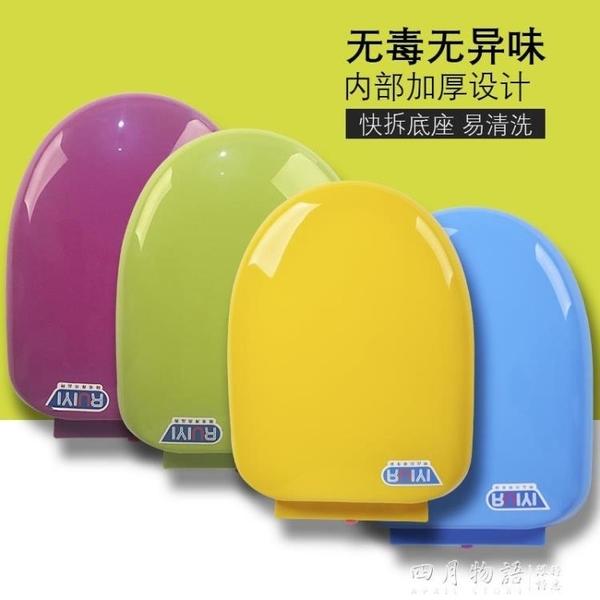 彩色馬桶蓋家用通用老式配件V型U型抽水座便坐便器蓋子加厚廁所板