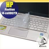【Ezstick】HP 14-ce0056TX 14-ce0060TX 奈米銀抗菌TPU 鍵盤保護膜 鍵盤膜