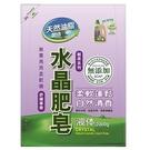 水晶肥皂 液体補充包輕柔舒緩草香-2kg【愛買】