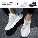 [Here Shoes]男鞋 3.5C休閒鞋 輕量化百搭編織舒適透氣 厚底綁帶運動休閒鞋 椰子鞋-KN5021